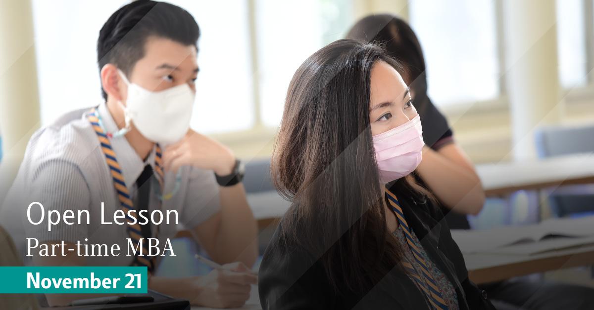 2020_Open_Lesson_MBA_PT_21_11_EN_1200x628