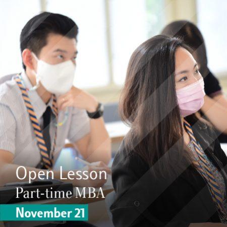 2020_Open_Lesson_MBA_PT_21_11_EN_450